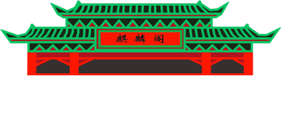 Chinesisches Take Away - Kilin Palast China Food in Lachen